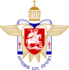 Armenisch-Katholische Kirche