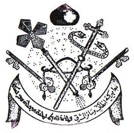 Syrisch-Orthodoxe Kirche